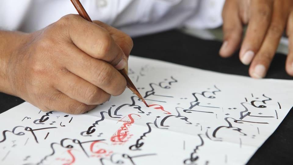 Μεταφράσεις Αραβικών